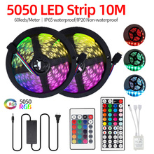 Led Seven Color Atmosphere Light With 5050RGB Adhesive Waterproof Soft Light Strip 12V Low Voltage 10m Set