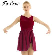 Adultos feminino ballet ginástica collant tutu dança vestido feminino bailarina trajes moderno lírica dança saia chiffon roupas