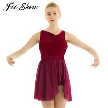 Adults Women Ballet Gymnastics Leotard Tutu Dance Dress Female Ballerina Costumes Modern Lyrical Dancing Skirt Chiffon Clothing
