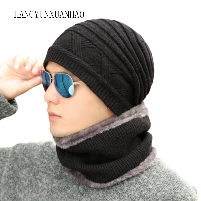 HANGYUNXUANHAO Fashion Women Skullies Knit Beanies Winter Hat Hats For Men Baggy Thick Bonnet Mask Male Cap