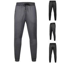 Autumn Men Casual Solid Drawstring Elastic Waist Long Pants Trousers Large size warm plus velvet thickening pants sweatpants