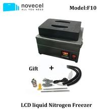 DHL Novecel FS06 F10 ЖК-экран морозильник с жидким азотом сепаратор машина со встроенным насосом