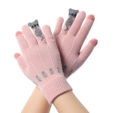 Glove Woman Winter Touch Screen Gloves Cut Knit Wool