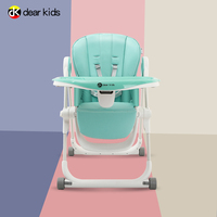 Multi functional Baby Dining Chair Children Eating Dining Chair Portable Foldable Infant Household Kids Table Seat