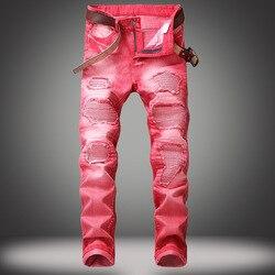 بنطلون جينز رجالي جديد لعام 2020 بنطال جينز رجالي بثقوب مواكب للموضة A001