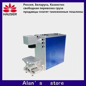 Image 1 - Raycus 30W 분할 섬유 레이저 마킹 머신 금속 마킹 머신 레이저 조각기 스테인레스 스틸
