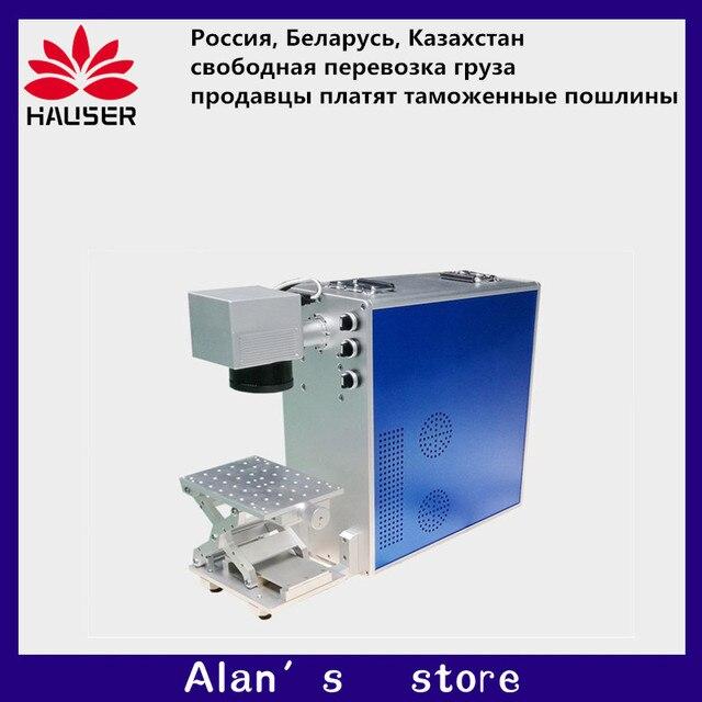 Raycus 30w dividir máquina da marcação do laser da fibra máquina da marcação do metal máquina do gravador do laser de aço inoxidável