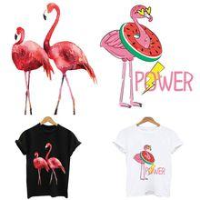 Autocollants thermo à rayures de flamand rose sur vêtements, patchs sensibles à la chaleur hauts livraison gratuite