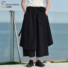 Женские брюки женские с широкими штанинами и юбкой подделкой