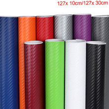 цена на Carbon Fiber Vinyl Film 3D Solid Small Texture High Gloss Car Wrap Roll Adhesive Sticker Decal Sheet 127x10cm/127x30cm
