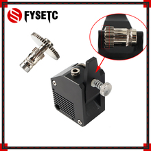 BMG Extruder CR10 Dual-Drive Ender-3 All-Metal Wanhao Anet for E10 Right-Cloned D9 3-Pro