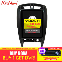 KiriNavi Vertical Screen Tesla Style 12.1'' Android 8.1 Auto Gps Navigation Car Radio For Haval H3 Car DVD Multimedia Player 4G(China)