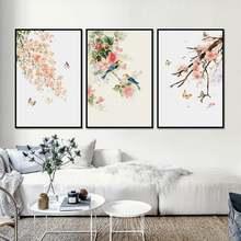 Настенная картина в китайском ретро стиле с акварельным пейзажем