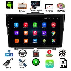 Image 4 - Android 8.1car マルチメディア dvd プレーヤーナビゲーション Lada グランタ 2018 2019 gps ラジオビデオプレーヤーサポートの bluetooth の HD マップ