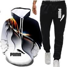 Sweat-shirt et pantalon d'entranement pour homme, 2 pices, jack, nouvelle collection hiver 2020