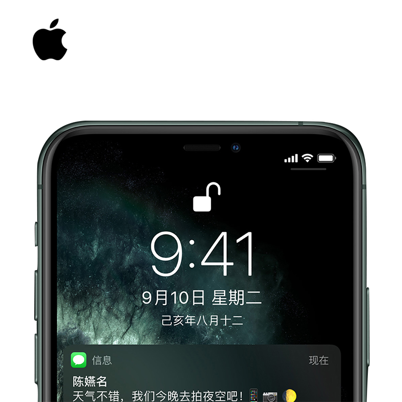 Apple A13 Bionic Pan-Tong iPhone 11 Pro 64gb 4gbb Nfc In-screen fingerprint recognition/Face recognition/Iris recognition/Fingerprint recognition