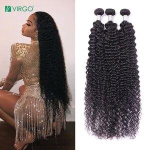 Virgo Hair 28 30 40 Inch Deep Wave Bundles Human Hair Weave Bundles 1 / 3 / 4 PCS Remy Brazilian Curly Hair Weave Bundles