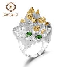Женское балетное кольцо GEMS BALLET, кольцо из серебра 925 пробы с золотым покрытием, натуральный хром, диопсид, ювелирные украшения ручной работы для Хэллоуина