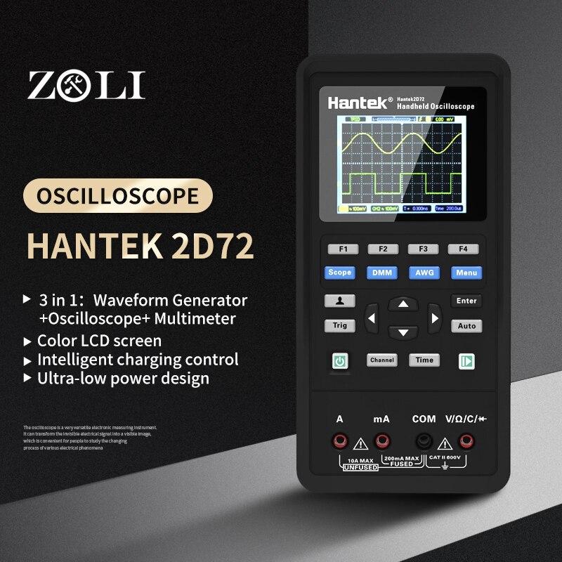 Цифровой мультиметр Hantek 2C42 2C72 2D42 2D72 тестер осциллограф генератор сигналов 3 в 1 портативный USB 2 канала 40 МГц 70 МГц ЖК-дисплей