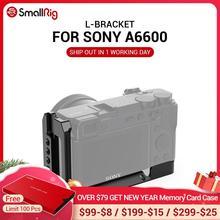 SmallRig a6600 l пластина DSLR камера A6600 l Пластина L кронштейн для Sony A6600 W/ Arca Тип пластины для Vlog Vlogging Rig 2503