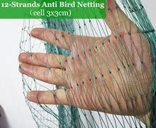 12 прядей анти птица сетка олень забор садовая и урожай защитная