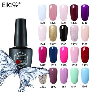 Elite99 10ml UV Gel Nagellack Soak Off Primer Gel Polish Top Basis Mantel Benötigt Gel Lack Semi Permanent nail art Maniküre Gel