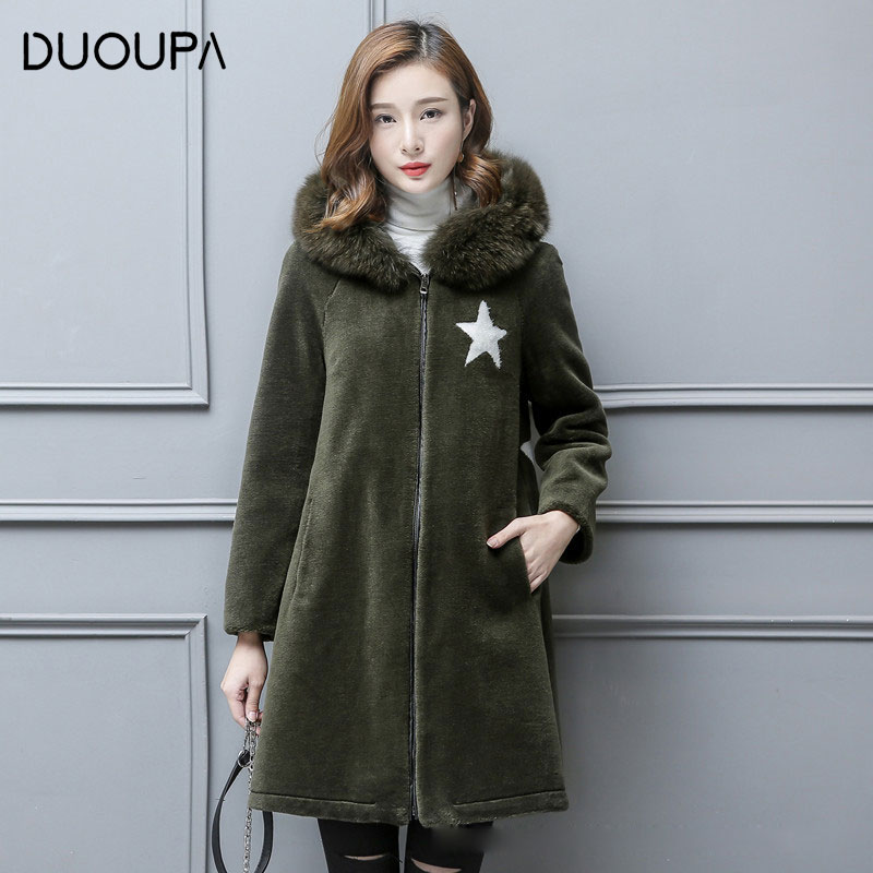 Coat Shearing Hooded Sheep Korean-Version Autumn Winter Women's New And Fashion of Long