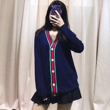 Tri-colour Rolling-edged Cardigan V-neck Double Pocket Knitted Cardigan Women Autumn 2019 V-Neck Cardigans Sweater Women pocket design v neck striped sleeve cardigan