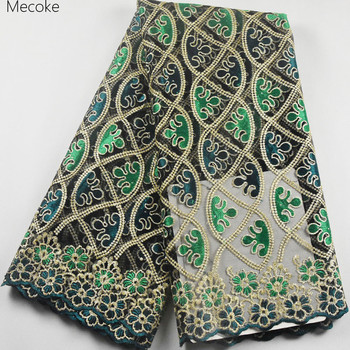 Best selling Emerald african green cord lace High quality french lace fabric colour African lace fabric for 2020 nigerian lace