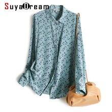 Шелковая блузка suyadream женская из 100% шелка и крепа с принтом