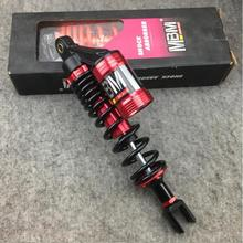 Universal 12.5 320mm Motorcycle Air Shock Absorber Rear Suspension For Yamaha Motor Scooter ATV Quad Black Blue Silver Red