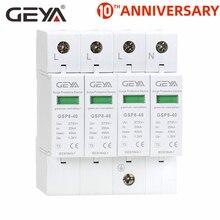 цена на GEYA GSP8-4P Din Rail SPD AC275V AC385V 400V 440V 20KA-40KA SPD 4P House Surge Protection Device Low-voltage Arrester Device