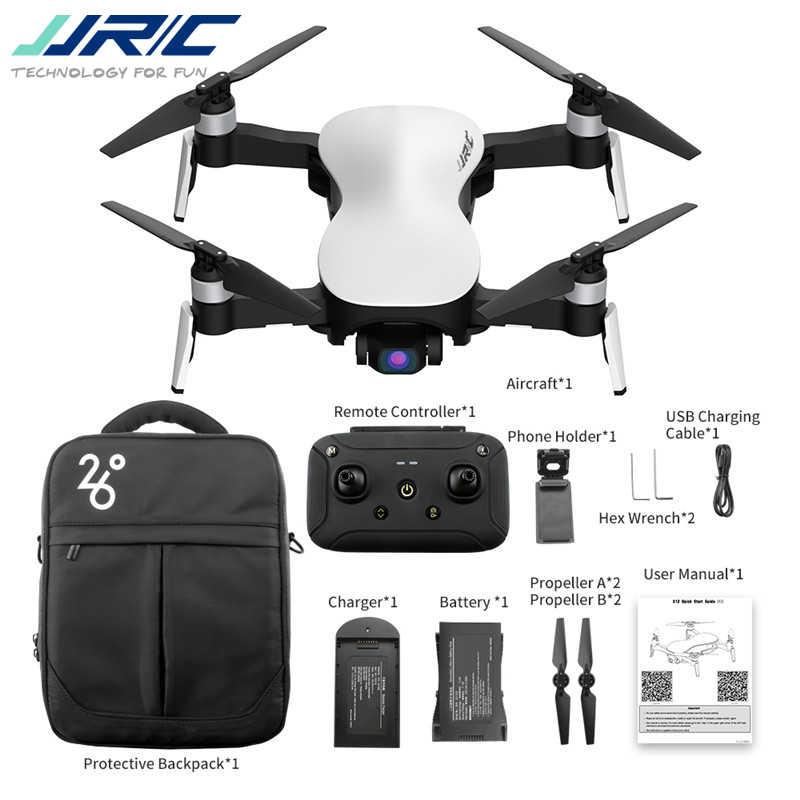 JJRC X12 5G WiFi FPV Бесщеточный мотор 4K HD камера gps двойной режим позиционирования складной RTF Радиоуправляемый Дрон Квадрокоптер игрушки для улицы