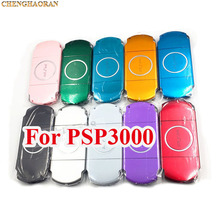 цена на OEM 10colors 1set Black/White/Silver/Red/Teal/Gold Shell Case Housing For PSP3000 PSP 3000 Replacement cover For PSP Console