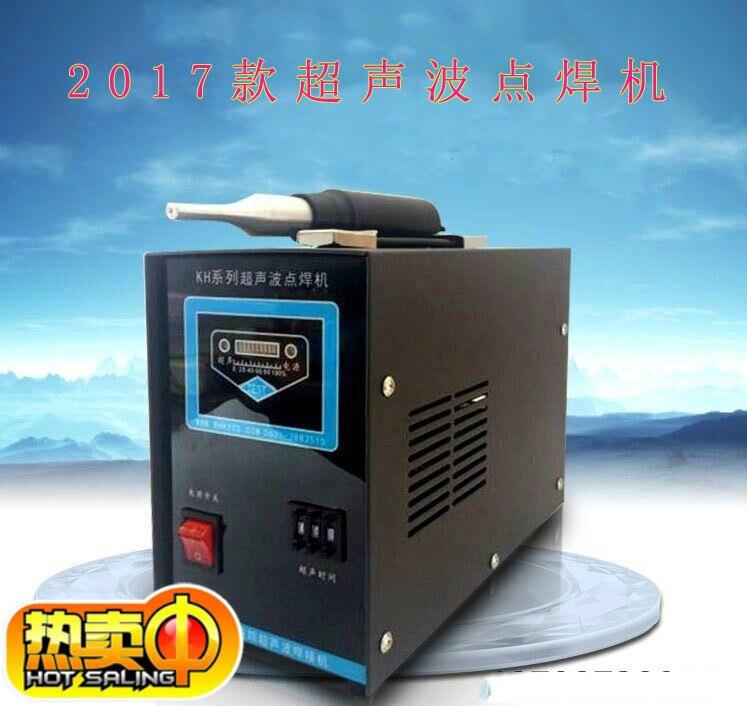 Ultrasonic Spot Welding Machine 28K Ultrasonic Plastic Welding Machine