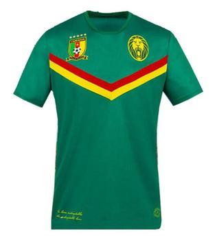 Maillots de football de l'équipe nationale cote d'Ivoire lions indomptables, abubakar Toko Ekambi Ngamaleu,  4