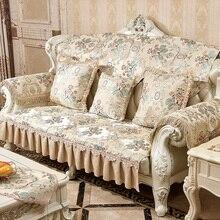 Роскошный Европейский диван наволочка противоскользящая крышка дивана 1-2-3-4 комбинированная крышка дивана секционное Полотенце покрывало для спинки