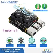 Raspberry Pi 4B Dual Cooling Fans and Automatic Discoloration LED GPIO Expansion Board