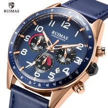 цена RUIMAS Casual Sport Watches Men Blue Top Brand Luxury Military Leather Wristwatch Man Clock Fashion Chronograph Quartz Watch 574 онлайн в 2017 году