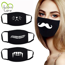 1PCS Unisex Black Cotton Mask Simple Masque Cycling Breathable Washable Mouth Face Mask Warm Masks Daily
