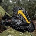 Кроссовки водные мужские, Нескользящие, для восхождения и прогулок