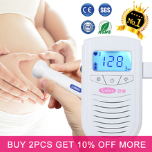 купить Cofoe Fetal Doppler Ultrasound Baby Heartbeat Detector Home Pregnant Doppler Baby Heart Rate Monitor Pocket Doppler monitor 3.0M по цене 1298.72 рублей