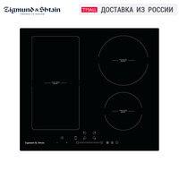 Placa de cozinha de cerâmica de vidro de zigmund & shtain ci 34.6 b eletrodomésticos indução preto placa de fogão placa de fogão placa elétrica placa de fogão superfície