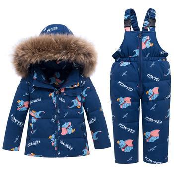 Kids Winter Outdoor Detachable Real Fur Neck 2PCS Good Down Sets(Down Coats+Strap Pants) Clothing Sets Winter Sking Clothing Set