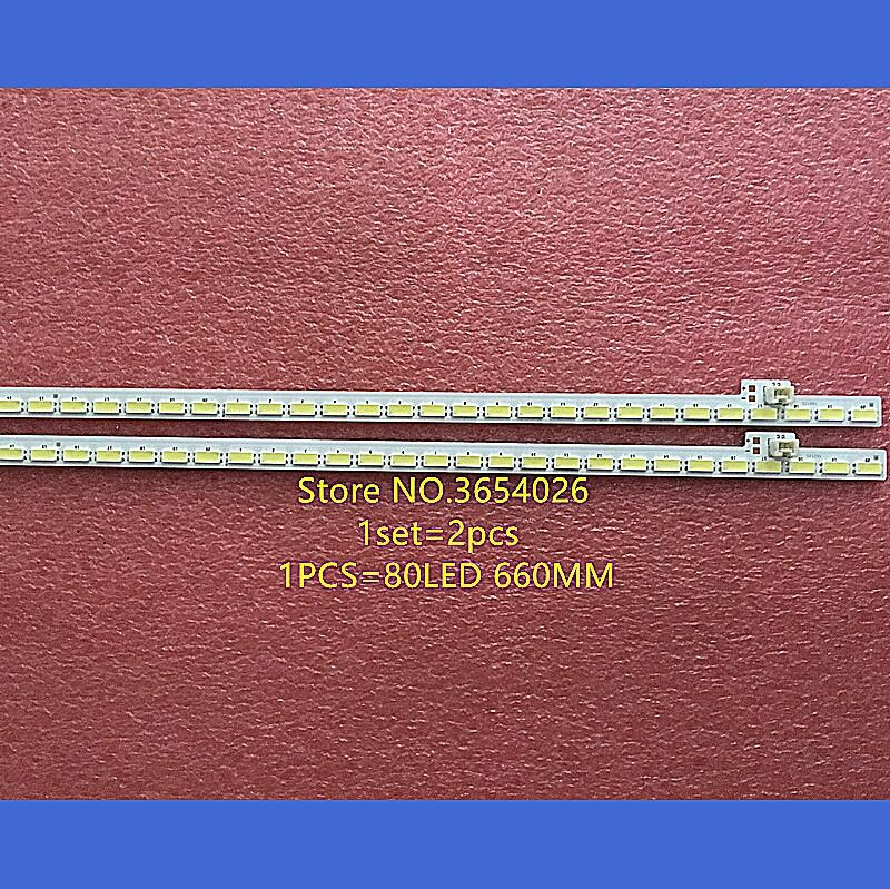 2pcs/set 660mm LED Backlight Strip 80leds For Sharp LCD-60UF30A Light Bar RB201WJ-AL- 151004B Screen MA753-0 LM41-00090