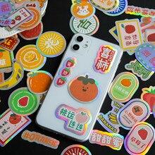 Yoofun-pegatinas láser impermeables para diario, pegatinas bonitas de 8 diseños, Hawái, para Ablum Diary, teléfono, portátil, álbum de recortes, bala, diario