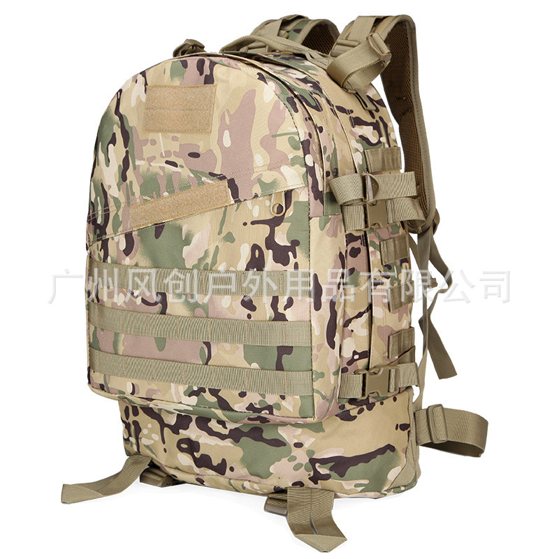 Jedi Survival Chicken Bag Level Three Backpack Upgraded 3D Backpack The Third-grade Of Senior Middle School Attack Packets Army