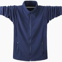 Jesień zima nowe ciepłe Soild bluzy 2020 mężczyźni bluzy w stylu Casual bluza sportowa mężczyzna polarowa kurtka z kapturem duży rozmiar 5XL 6XL
