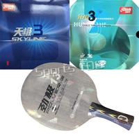 Pro Combo Racket DHS POWER.G13 PG13 PG.13 PG 13 Blade with NEO Hurricane 3 and Skyline TG 3 Rubbers