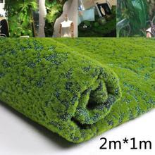 Кофе Искусственный мох поддельные зеленые растения Трава для магазина патио стены домашний сад Декор DIY 1 м * 2 м мох